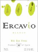 Ercavio White (Airen 90% Sauvignon Blanc 10%)